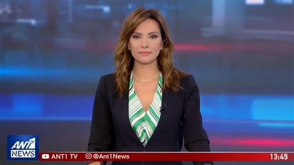 ANT1 NEWS 23-05-2019 ΣΤΙΣ 13:00