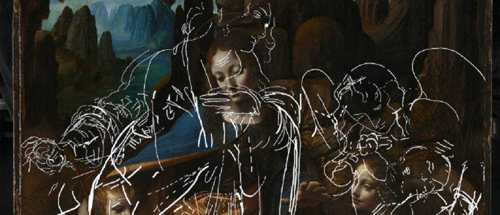 Ανακαλύφθηκαν άγνωστα σκίτσα κάτω από διάσημο πίνακα του Ντα Βίντσι