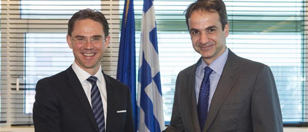 Αναγκαία η επιτάχυνση του σχεδίου Γιούνκερ συμφώνησαν Μητσοτάκης-Κατάινεν