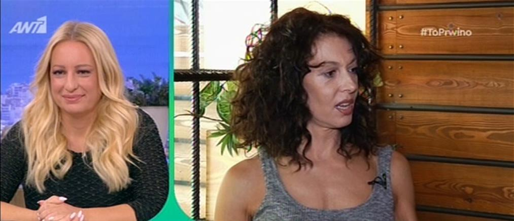 Δήμητρα Παπαδήμα: αν σκηνοθετούσα, θα έβγαινα γυμνή (βίντεο)