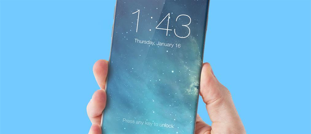 Έτσι θα είναι το iPhone 8 - Οι πρώτες διαρροές