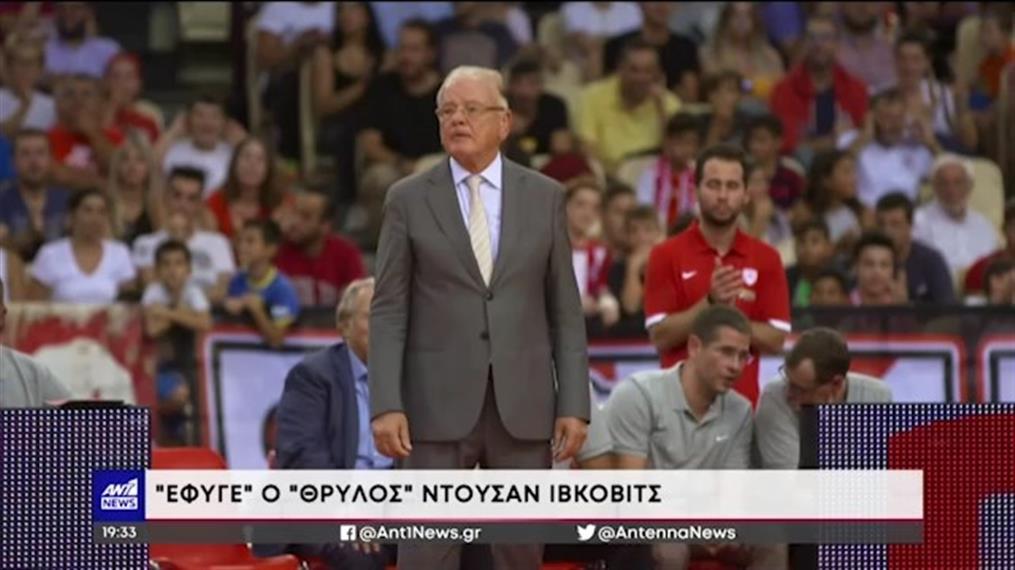 Θρήνος για τον Ντούσαν Ίβκοβιτς