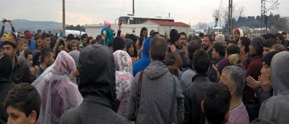 Κομισιόν: Αλλαγές στο σύστημα παροχής ασύλου
