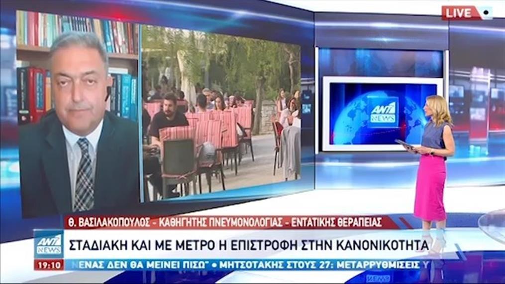 Κορονοϊός - Βασιλακόπουλος: Η πρώτη δόση του εμβολίου δεν μας κάνει άτρωτους