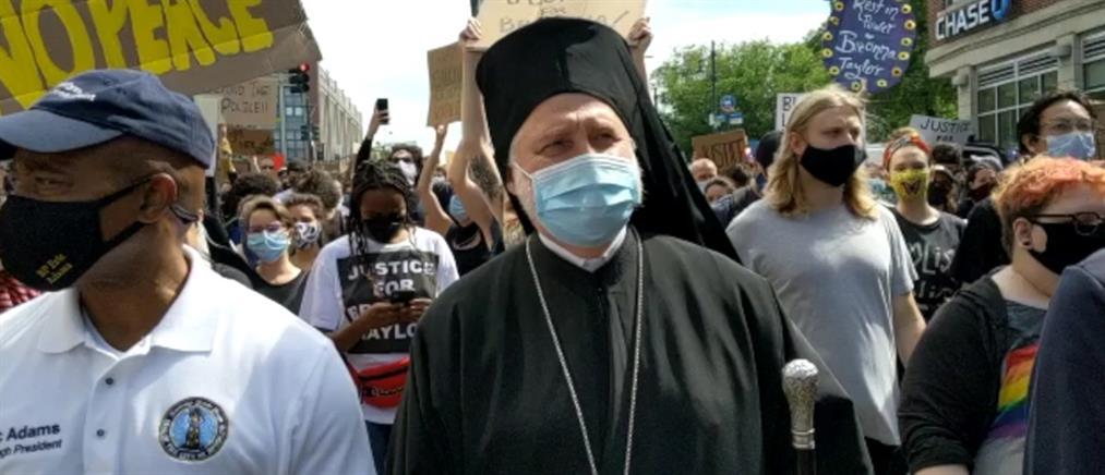 Ο Αρχιεπίσκοπος Αμερικής σε διαδήλωση για τα θύματα αστυνομικής βίας (βίντεο)