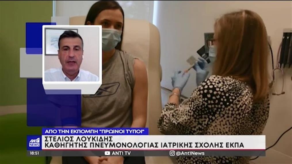Κορονοϊός: Ανησυχία για την εξάπλωση του ιού