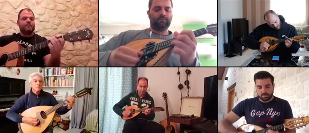 """Οι δικοί μας """"Τραγουδιστάδες τση Ζάκυνθος"""", δημιούργησαν ένα μοναδικό βίντεο, μένοντας σπίτι!!!"""