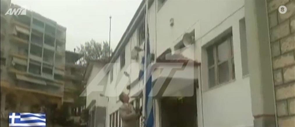 25η Μαρτίου: μια διαφορετική έπαρση σημαίας σε σχολείο στα Γιαννιτσά (βίντεο)