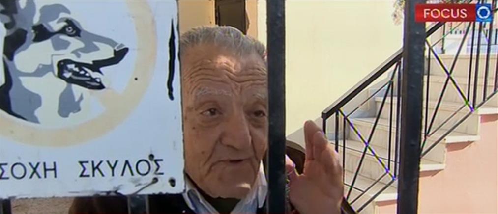 """Έρευνα ΑΝΤ1: Ηλικιωμένοι στο """"στόχαστρο"""" κακοποιών (βίντεο)"""