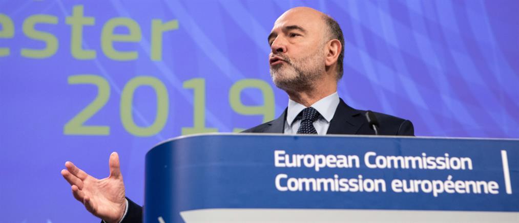 Μοσκοβισί: χωρίς εμένα και την Κομισιόν, η Ελλάδα θα ήταν εκτός ευρωζώνης