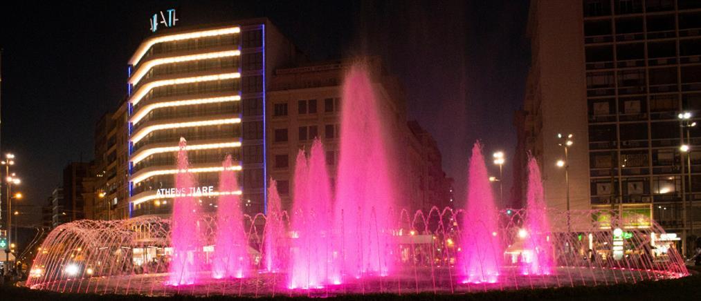 Ομόνοια: ροζ το σιντριβάνι για τον καρκίνο του μαστού (εικόνες)