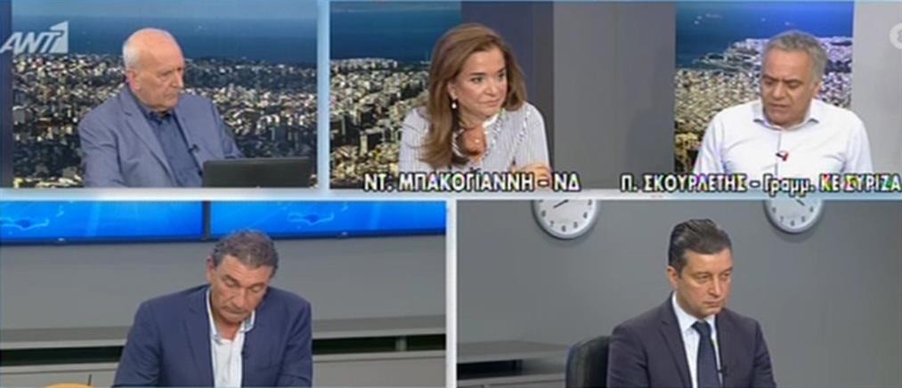 """""""Καλημέρα Ελλάδα"""": Μπακογιάννη - Σκουρλέτης διασταυρώνουν τα ξίφη τους  (βίντεο)"""