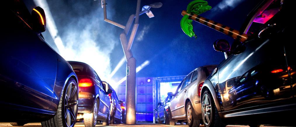 Ντίσκο πάρτι μέσα σε…αυτοκίνητα (βίντεο)