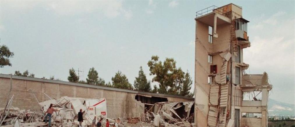 Σεισμός Αθήνα: Αυτό είναι το ρήγμα της Πάρνηθας (εικόνα)