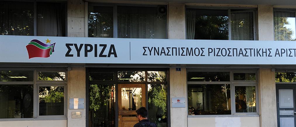 ΣΥΡΙΖΑ: Και νέοι «άχρηστοι» προστέθηκαν στη λίστα της ΝΔ
