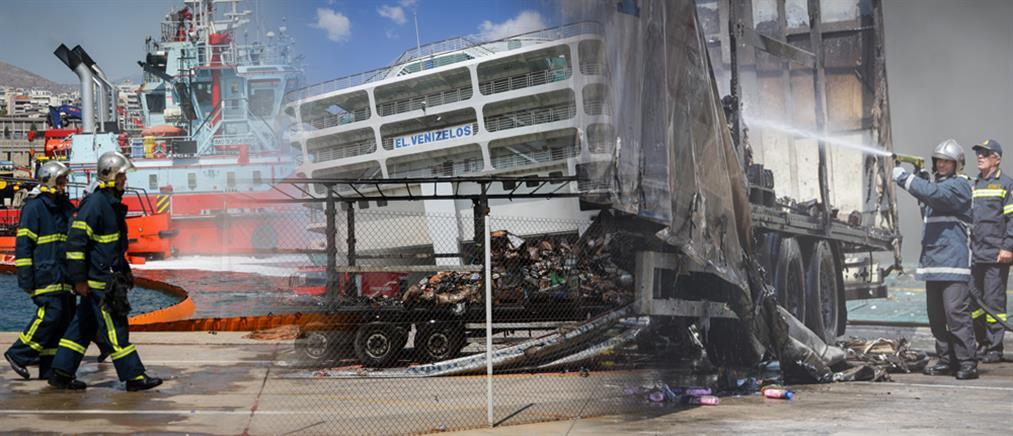 """Εκκένωση του """"Ελευθέριος Βενιζέλος"""" λόγω μεγάλης κλίσης"""
