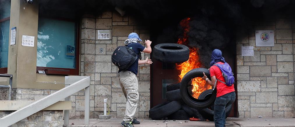 Στις φλόγες η Πρεσβεία των ΗΠΑ στην Ονδούρα (βίντεο)