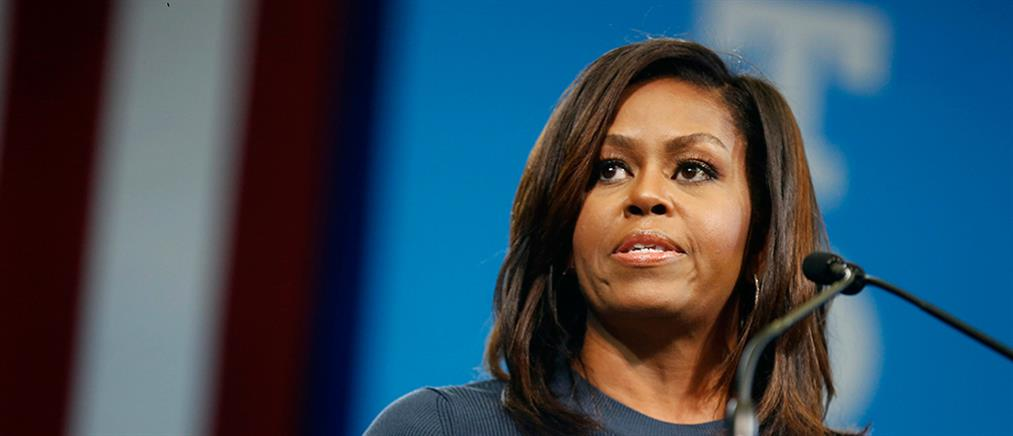 Η εξομολόγηση της Μισέλ Ομπάμα: Πάσχω από ελαφρά κατάθλιψη