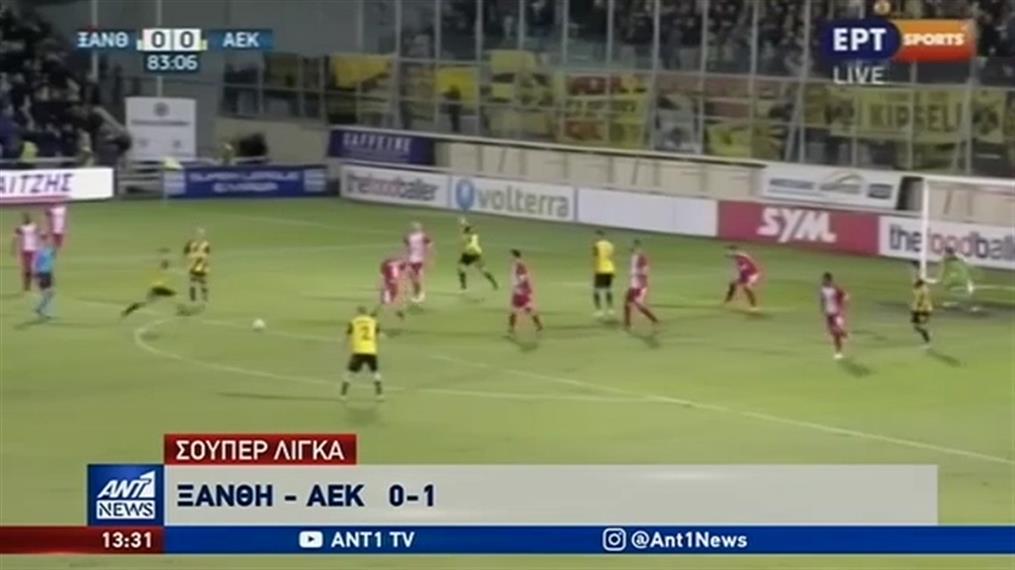 Η ΑΕΚ πέρασε νικηφόρα από την Ξάνθη