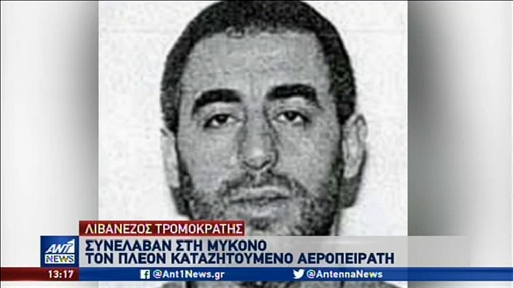Συνελήφθη στη Μύκονο ο αεροπειρατής της TWA