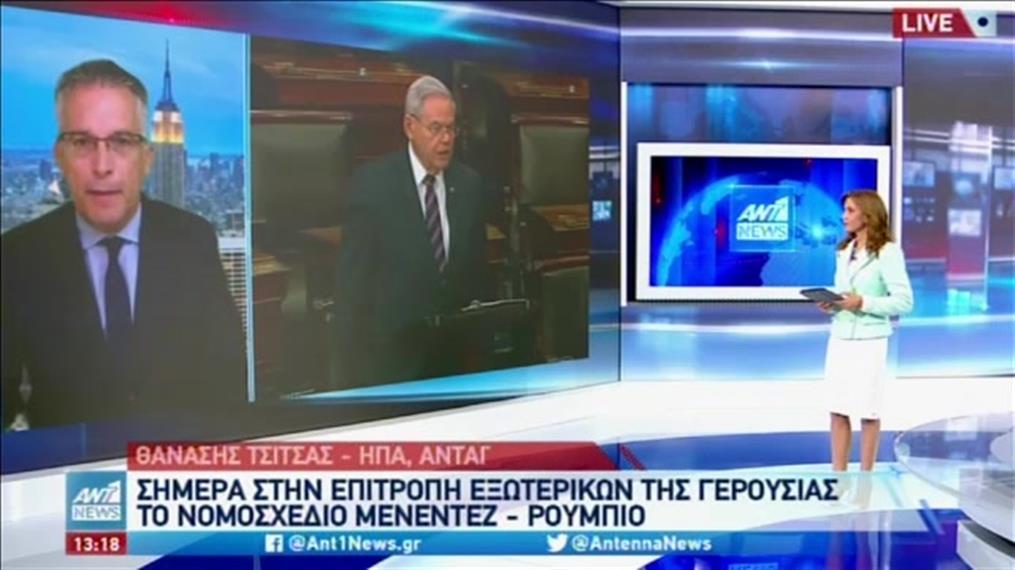 Νομοσχέδιο για την αμυντική συνεργασία Ελλάδας – ΗΠΑ