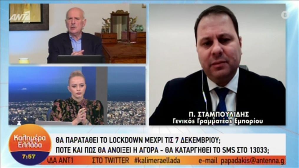 Ο Παναγιώτης Σταμπουλίδης στην εκπομπή «Καλημέρα Ελλάδα»
