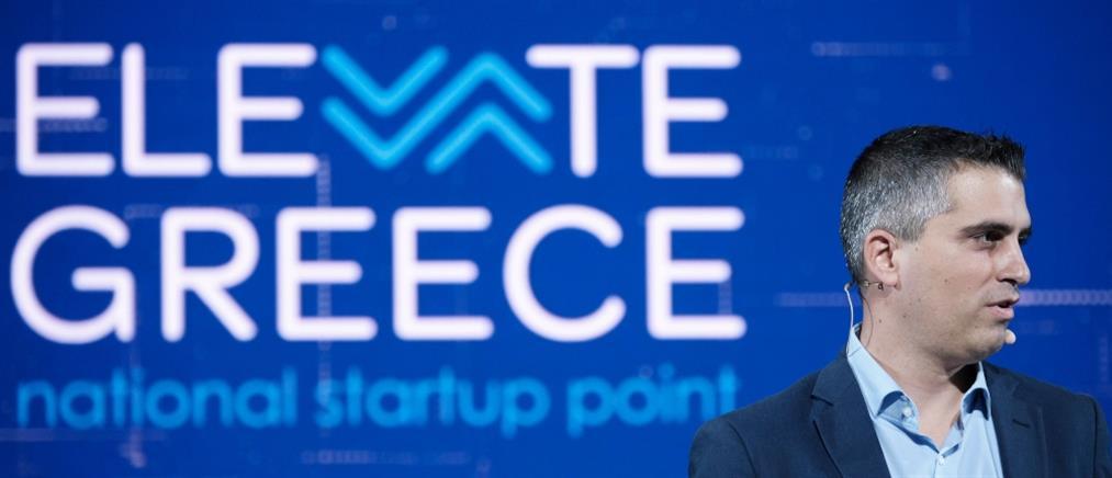 """Elevate Greece"": ανοιχτή η πλατφόρμα για νεοφυείς επιχειρήσεις"