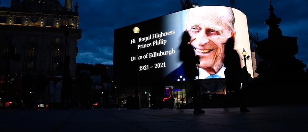 Πρίγκιπας Φίλιππος: Το τελετουργικό της κηδείας
