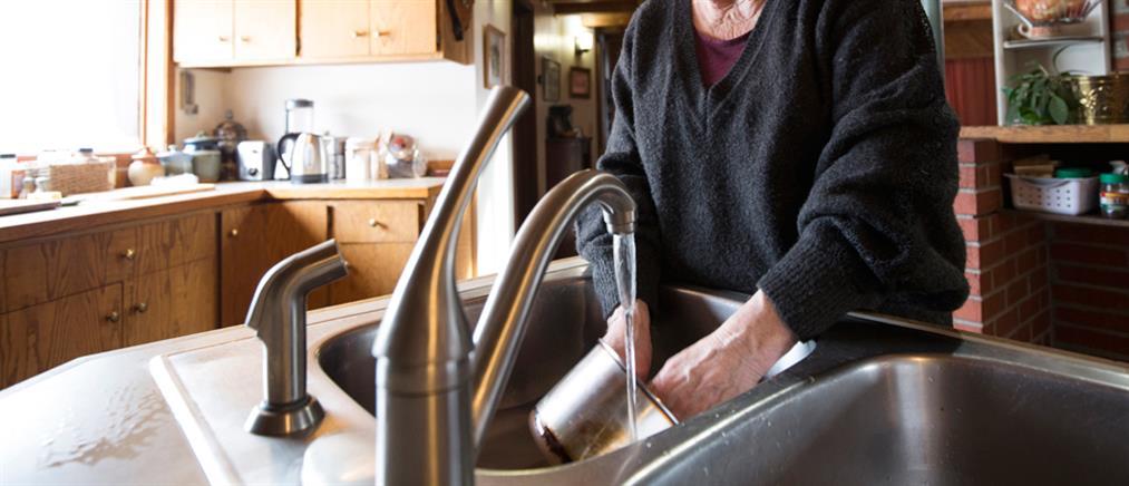 Δικαστήριο επιδίκασε χρηματική αποζημίωση σε πρώην σύζυγο για οικιακές εργασίες