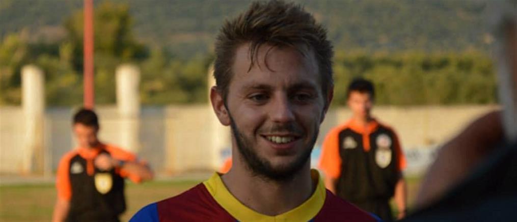 Θρήνος για 33χρονο ποδοσφαιριστή που πέθανε μετά από γλέντι