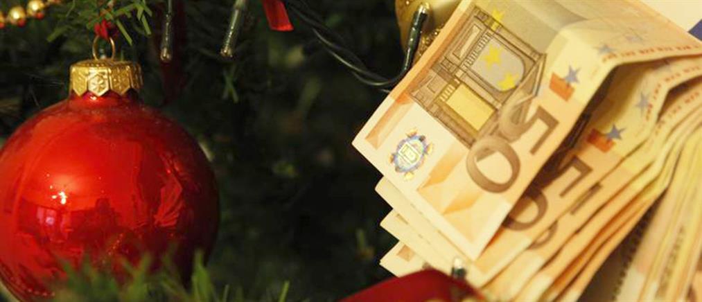 Δώρο Χριστουγέννων 2018: Πότε καταβάλλεται και πώς υπολογίζεται