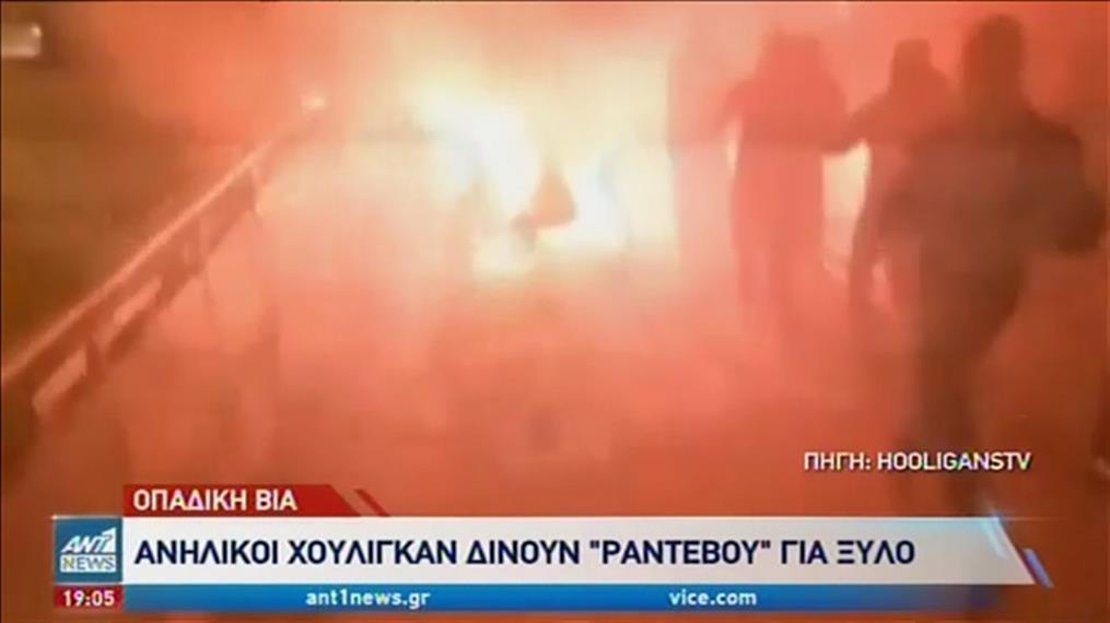 «Πονοκέφαλος» τα ραντεβού των χούλιγκαν στην Αθήνα