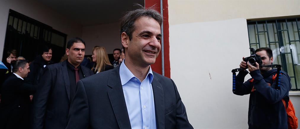 Νέος πρόεδρος της Νέας Δημοκρατίας ο Κυριάκος Μητσοτάκης