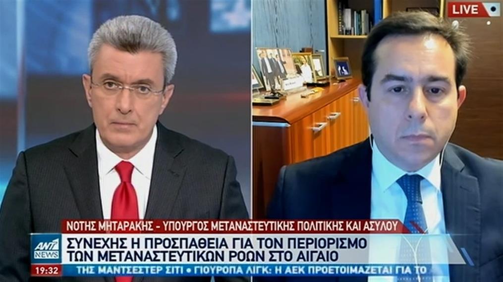 Μηταράκης στον ΑΝΤ1: Η Τουρκία θέτει σε κίνδυνο ζωές στο Αιγαίο