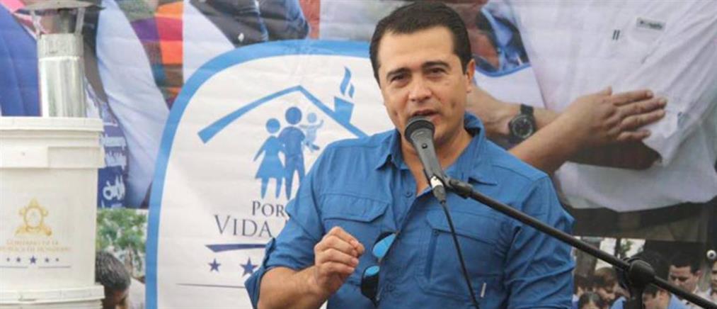 Συνελήφθη για λαθρεμπόριο ναρκωτικών ο αδερφός του προέδρου της Ονδούρας