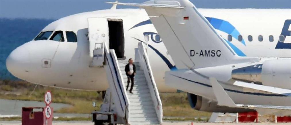 Κυπριακό δικαστήριο διέταξε την έκδοση του Αιγύπτιου αεροπειρατή