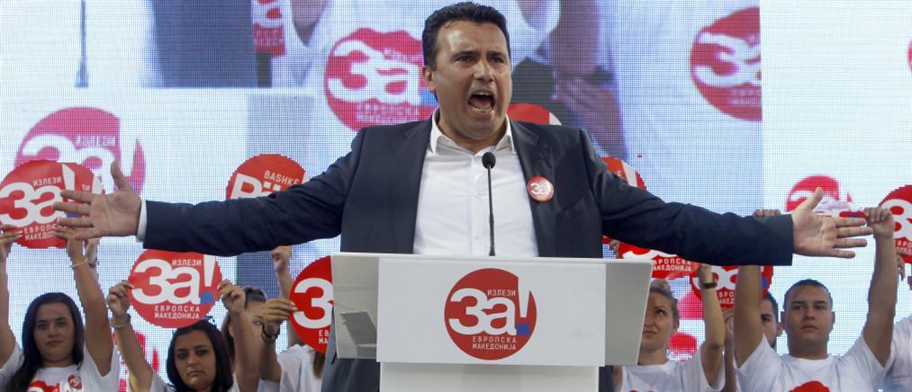 Προκαλεί ξανά ο Ζάεφ: δεν υπάρχει άλλη Μακεδονία εκτός από τη δική μας