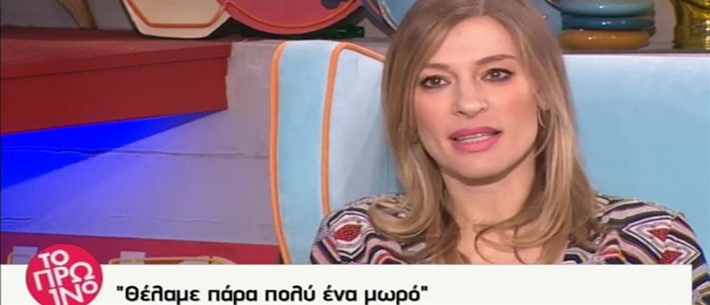 """""""Το Πρωινό"""": Η Ζέτα Δούκα μιλά για την εγκυμοσύνη της (βίντεο)"""