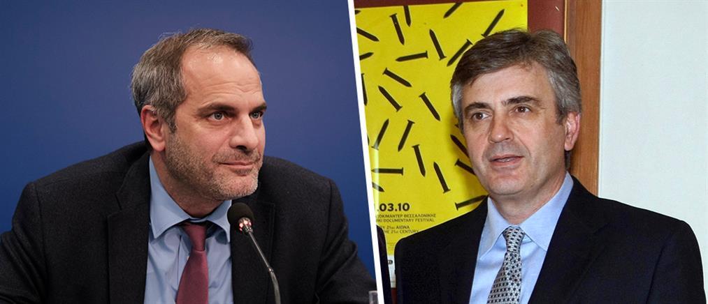 Η κυβερνητική πρόταση για την νέα διοίκηση της ΕΡΤ