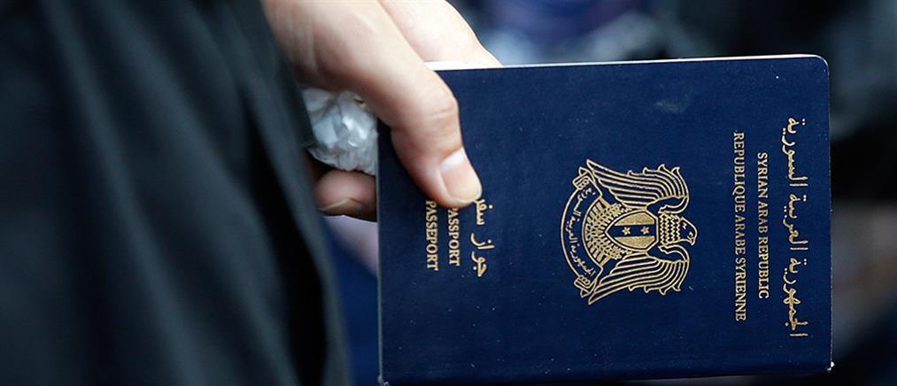 Γάλλος ΥΠΕΣ: Αυστηρότερους ελέγχους στα συριακά διαβατήρια