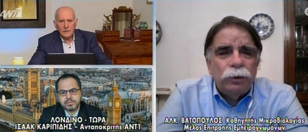 Βατόπουλος στον ΑΝΤ1: γιατί δυσκολευόμαστε να ελέγξουμε το δεύτερο κύμα της πανδημίας (βίντεο)