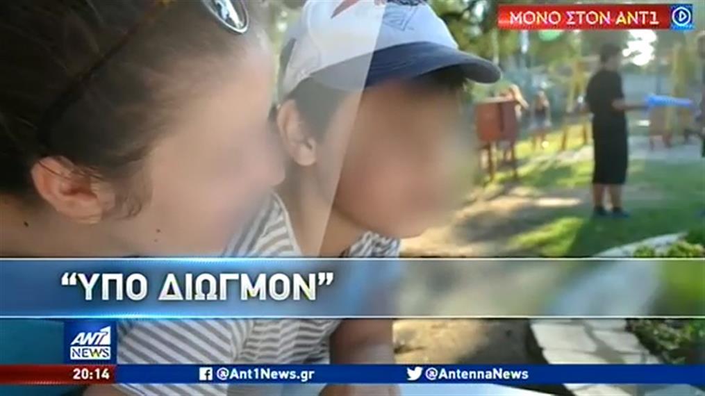 Οικογένεια με αυτιστικό παιδί απειλείται με έξωση γιατί... ενοχλούνται οι γείτονες