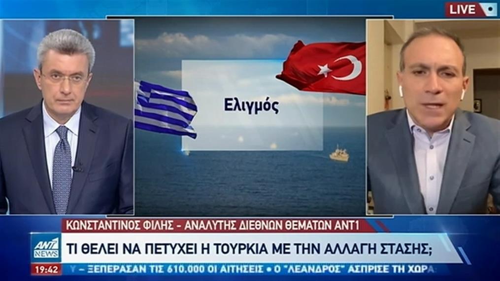 Ο Κωνσταντίνος Φίλης για τις πραγματικές επιδιώξεις της Τουρκίας