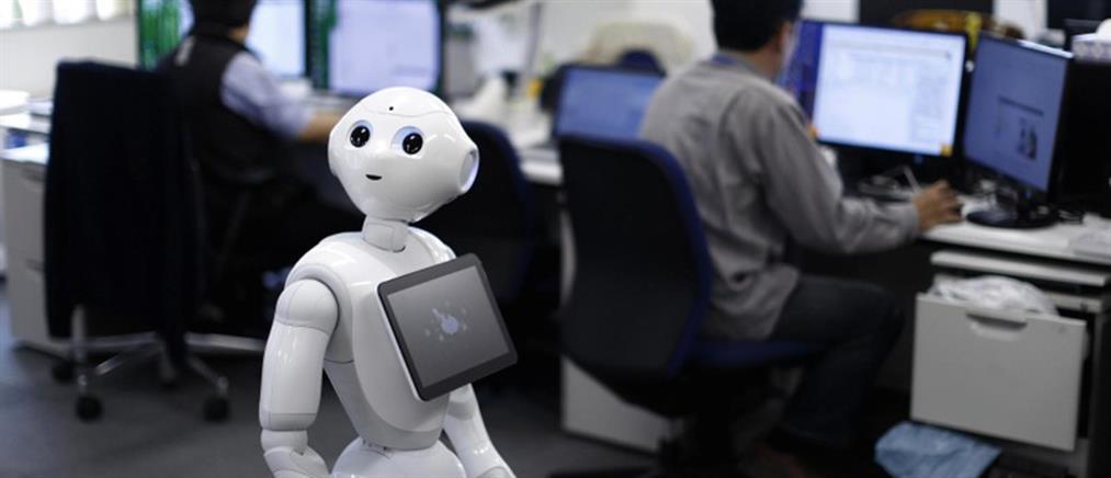 Δικαστική απόφαση–σταθμός για την αντικατάσταση υπαλλήλου από ρομπότ