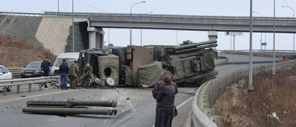 Γέμισε... πυραύλους ο δρόμος μετά από ανατροπή στρατιωτικού οχήματος (βίντεο)