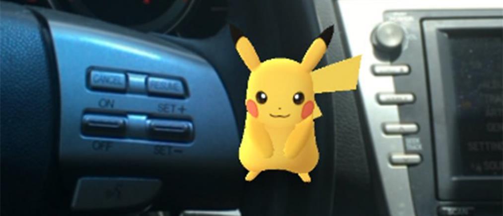 Ήταν θέμα χρόνου να συμβεί! Τροχαίο λόγω… Pokemon go (φωτό)