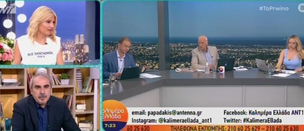"""Γιώργος Παπαδάκης: το ξέσπασμα για τηλεθεατή που τον αποκάλεσε """"περιπτερά"""" (βίντεο)"""