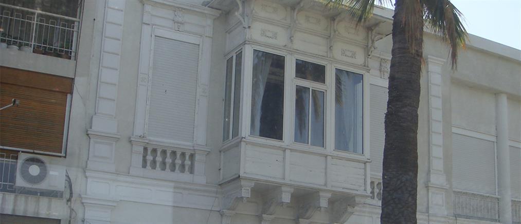 Τουρκικός Τύπος: Ο Τσίπρας διασώζει το ιστορικό Προξενείο της Σμύρνης