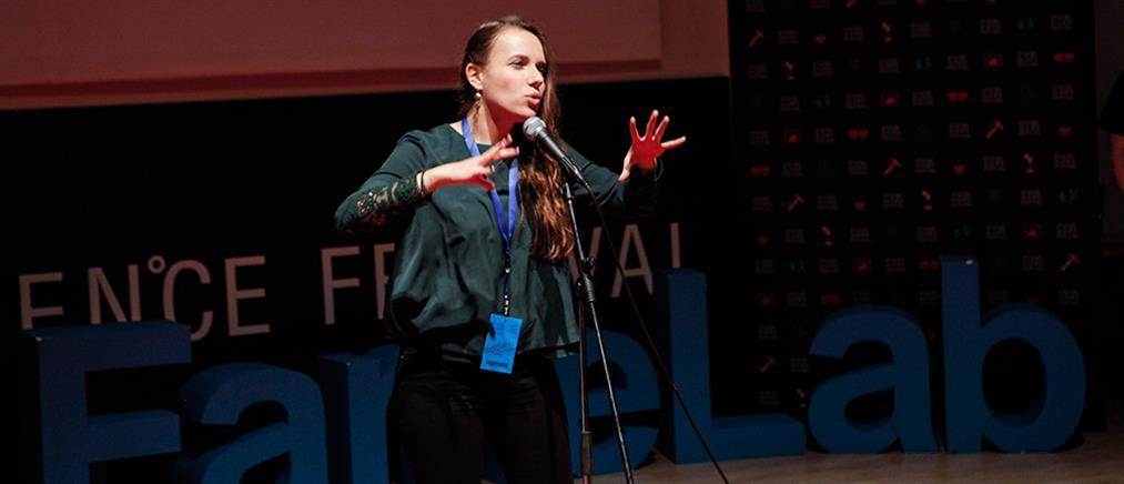 Famelab 2017: Αντίστροφη μέτρηση για τον μεγάλο τελικό του διαγωνισμού