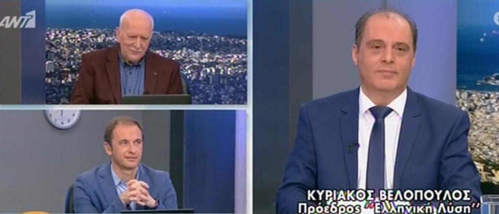 """""""Χείμαρρος"""" o Βελόπουλος στον ΑΝΤ1 για κορονοϊό, εμβόλιο και εθνικά θέματα (βίντεο)"""